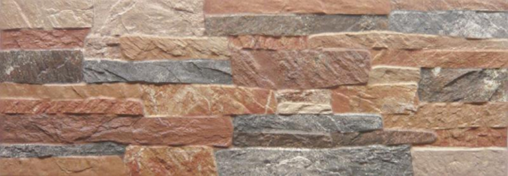 Stone Series Brown Ceramic Wall Tile.