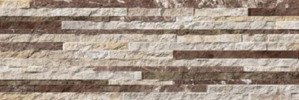 Minerva Series Brown Wall Tiles